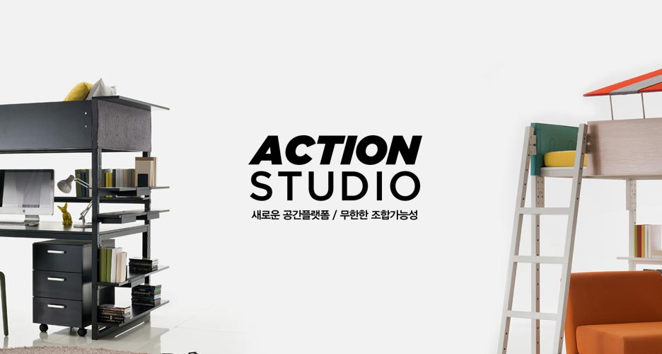 Actionstudio