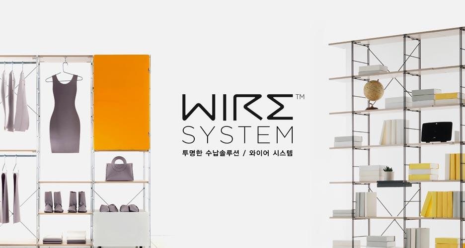 Wiresystem